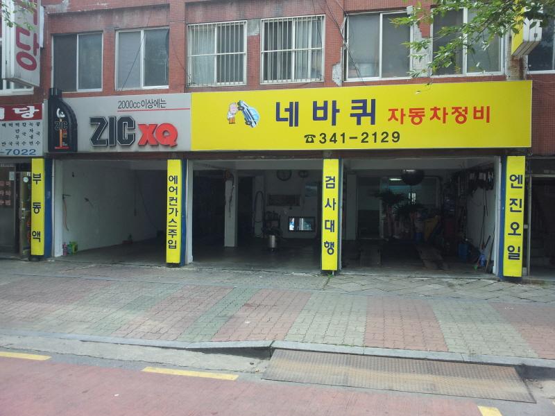 20120710_092632.jpg